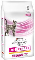 Purina Pro Plan Veterinary Diet Urinary Chicken Flavoured Cat Food 1.5kg